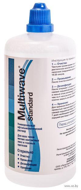 """Раствор для линз """"Multiwave-Standard"""" (250 мл) — фото, картинка"""