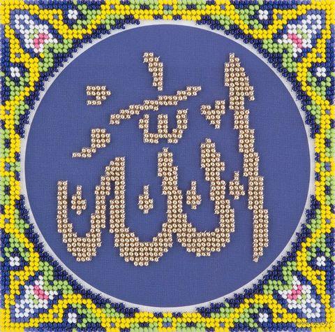 "Вышивка крестом ""Имя Аллаха"" (140х140 мм) — фото, картинка"