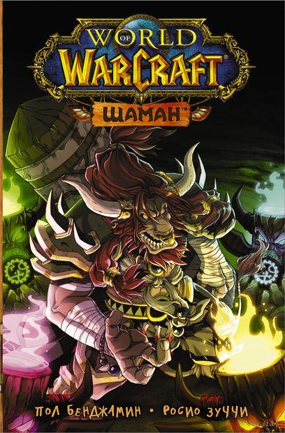 World of Warcraft. Шаман — фото, картинка
