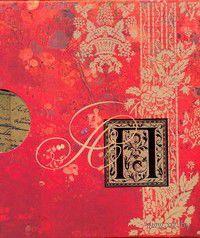 Я вас любил.... Александр Пушкин