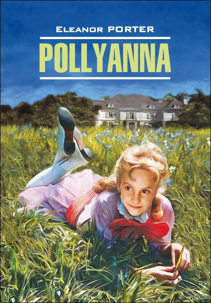Pollyanna — фото, картинка
