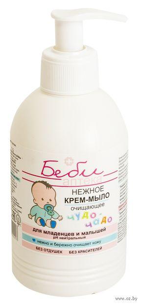 Крем-мыло для младенцев и детей (300 мл)
