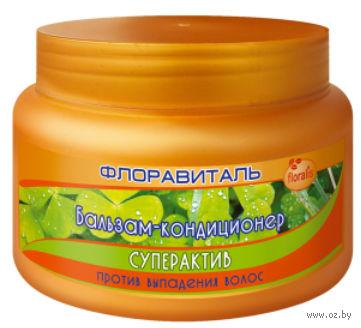 """Бальзам-кондиционер для волос """"Суперактив"""" (500 мл)"""