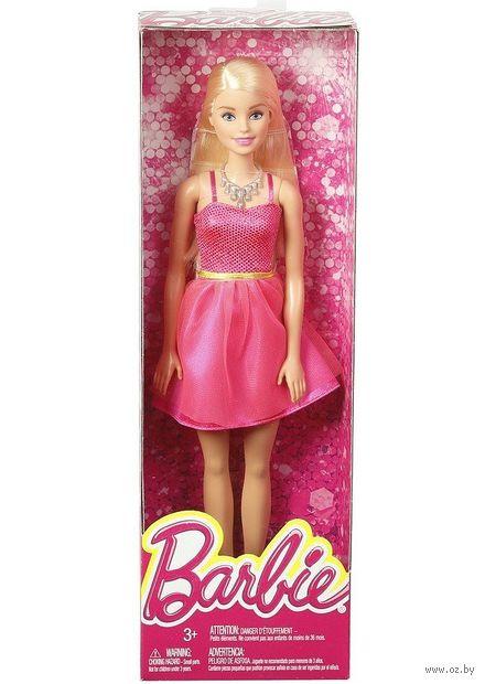 """Кукла """"Барби. Модная одежда"""" (арт. DGX82)"""