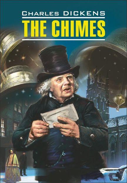 The Chimes — фото, картинка
