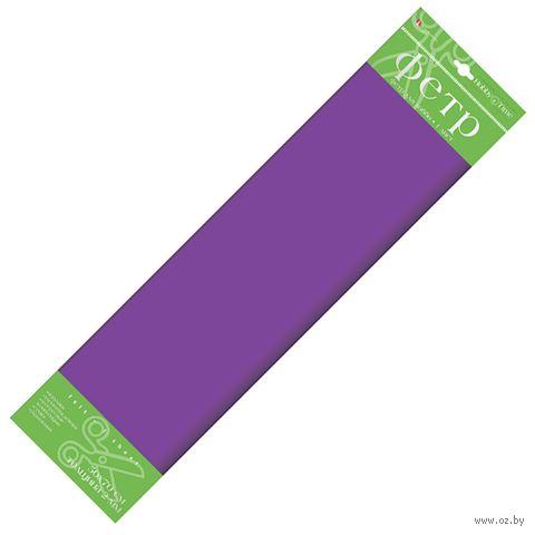 Фетр (500х700 мм; фиолетовый) — фото, картинка