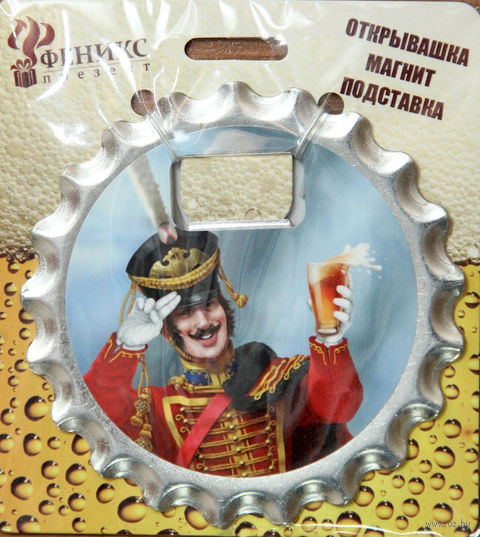 """Открывалка на магните """"Гусар"""" (арт. 41201) — фото, картинка"""