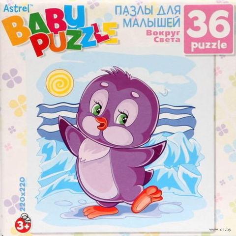 "Пазл ""Baby Puzzle. Пингвиненок"" (36 элементов) — фото, картинка"