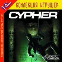 Cypher: The Adventure Company