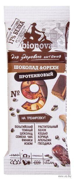 "Батончик ""Bionova протеиновый. Шоколад и орехи"" (35 г) — фото, картинка"
