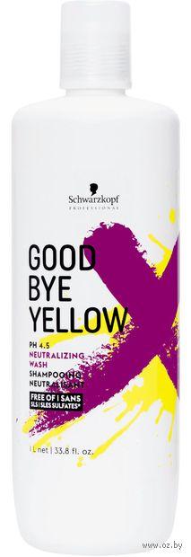"""Шампунь для волос """"Goodbye Yellow"""" (1 л) — фото, картинка"""