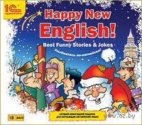 Happy New English! (Best funny stories)