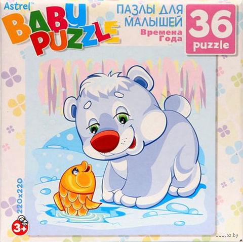 """Пазл """"Baby Puzzle. Белый мишка зима"""" (36 элементов) — фото, картинка"""
