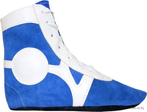 Обувь для самбо SM-0101 (р. 40; замша; синяя) — фото, картинка