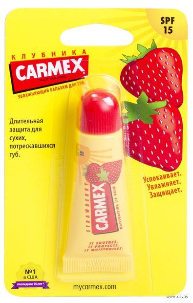 """Бальзам для губ """"Carmex Lip Balm Strawberry"""" — фото, картинка"""