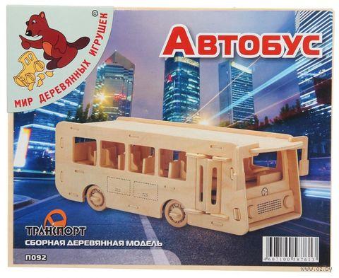 """Сборная деревянная модель """"Автобус"""" — фото, картинка"""