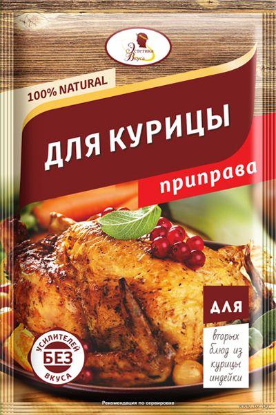"Приправа для курицы ""Эстетика Вкуса"" (15 г) — фото, картинка"