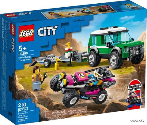 "LEGO City ""Транспортировка карта"" — фото, картинка"
