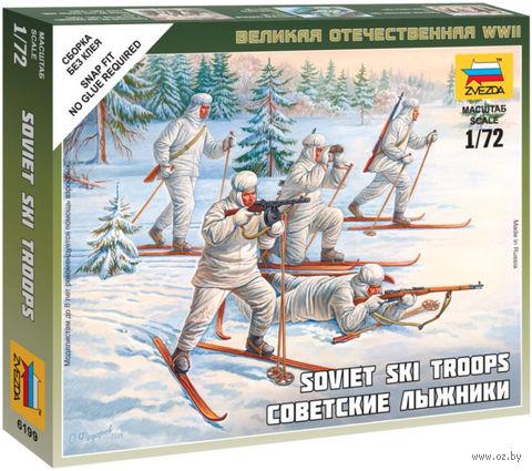 """Набор миниатюр """"Советские лыжники"""" (масштаб: 1/72)"""
