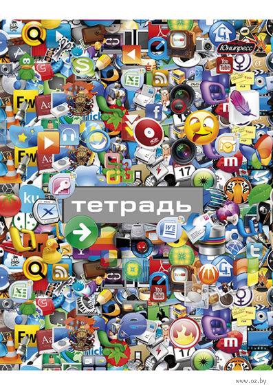 """Тетрадь в клетку """"Значки интернета"""" 48 листов"""