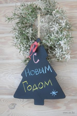 "Доска грифельная декоративная ""Елка"" (29х34 см)"