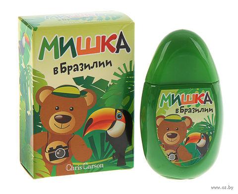 """Душистая вода для детей """"Мишка в Бразилии"""" (50 мл) — фото, картинка"""