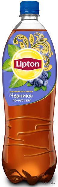 "Чай холодный ""Lipton. Черника"" (1 л) — фото, картинка"