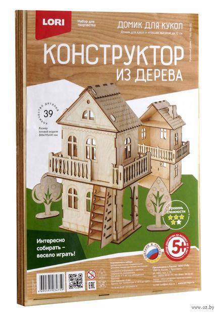 """Сборная деревянная модель """"Домик для кукол. Кукольный домик"""" — фото, картинка"""