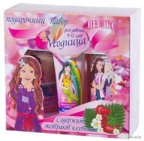 """Подарочный набор детский """"Модница Силена"""" (шампунь, крем, гель для душа) — фото, картинка"""