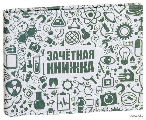 Обложка для зачетной книжки (арт. U3-17-660) — фото, картинка