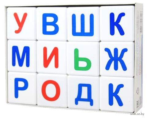 """Кубики """"Учись играя. Азбука"""" (12 шт.) — фото, картинка"""