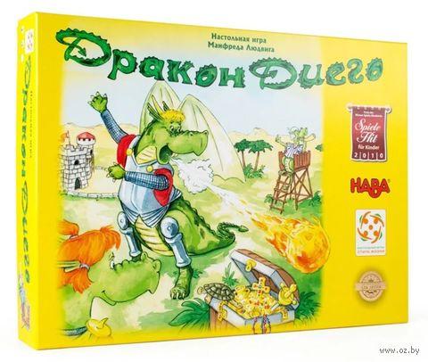 Дракон Диего — фото, картинка