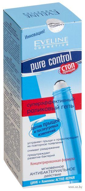 """Гель для лица локального применения """"Pure Control"""" (15 мл)"""