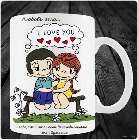 "Кружка ""Love is"" (art.74)"