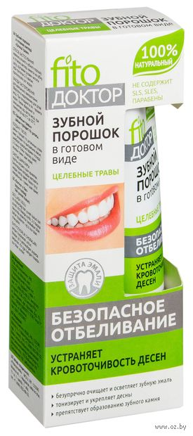 """Зубной порошок """"Целебные травы"""" (45 мл) — фото, картинка"""