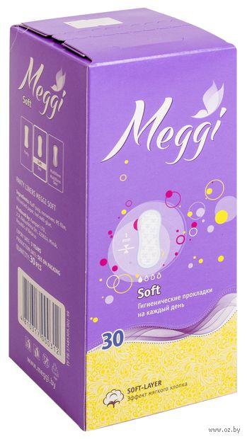 """Ежедневные прокладки """"Meggi Panty Soft"""" (30 шт.) — фото, картинка"""