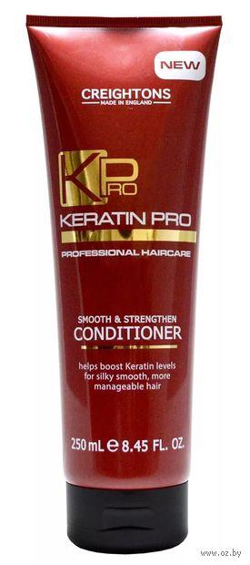 """Кондиционер для волос """"Укрепляющий и увлажняющий. С кератином"""" (250 мл) — фото, картинка"""