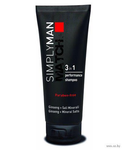 Шампунь Nouvelle увлажняющий для мягкого мытья волос для мужчин (200 мл)
