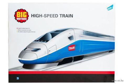 """Железная дорога """"Скоростной поезд"""""""