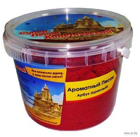 """Кинетический песок """"Ароматный песок. Арбуз"""" (красный; 0,5 кг)"""