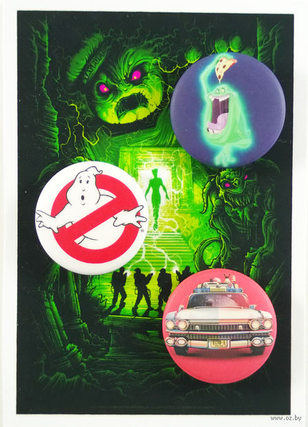 "Набор значков маленьких ""Охотники за привидениями"" (арт. 406) — фото, картинка"