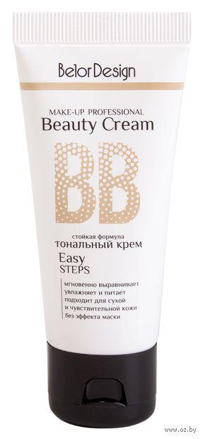 """Тональный крем для лица """"BB Beauty Cream"""" тон: 101, чистый свет — фото, картинка"""