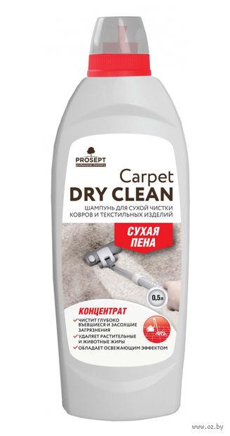 """Шампунь для чистки ковровых покрытий """"Carpet Dry Clean"""" (500 мл) — фото, картинка"""
