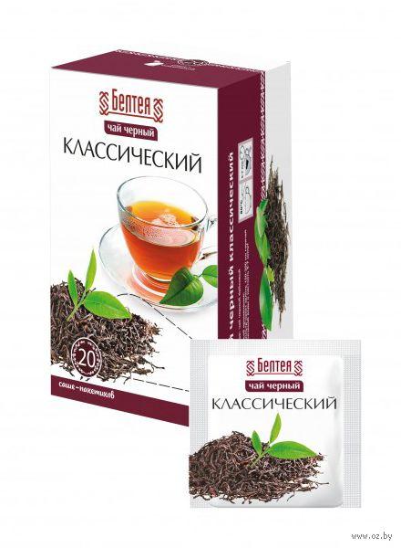 """Чай черный """"Белтея. Классический"""" (20 пакетиков; саше) — фото, картинка"""
