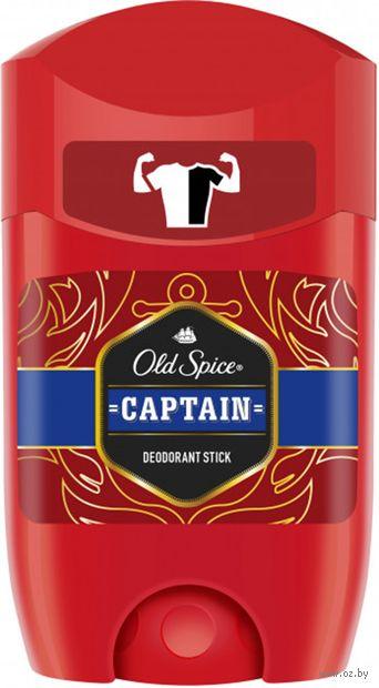 """Дезодорант-антиперспирант для мужчин """"Old Spice Captain"""" (стик; 50 мл) — фото, картинка"""