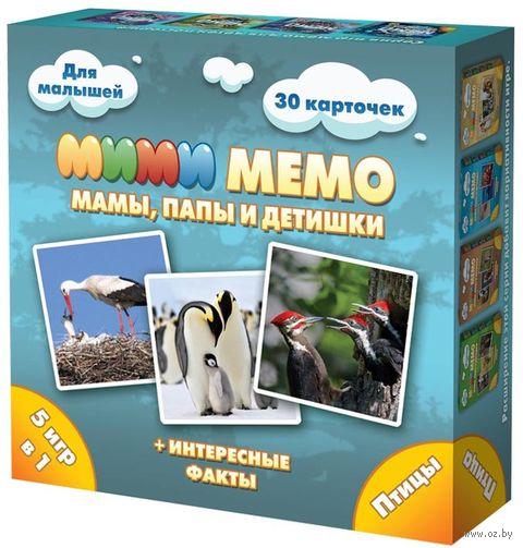 """Мемо """"Птицы"""" — фото, картинка"""