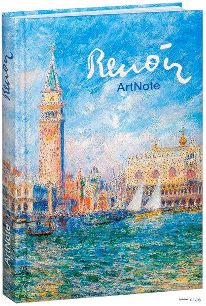 Блокнот для записей. Ренуар. Дворец Дожей в Венеции