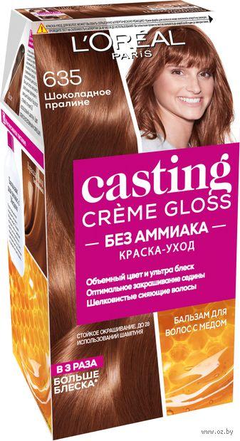 "Краска-уход для волос ""Casting Creme Gloss"" (тон: 635, шоколадное пралине) — фото, картинка"