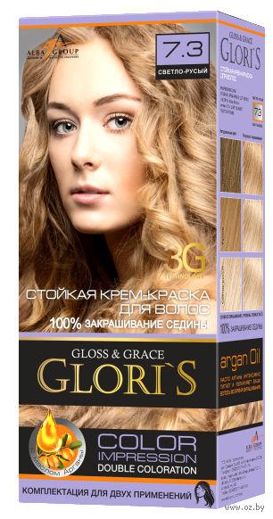 Крем-краска для волос (тон: 7.3, светло-русый; 2 шт.) — фото, картинка