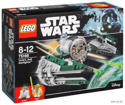 """LEGO Star Wars """"Звездный истребитель Йоды"""" — фото, картинка"""
